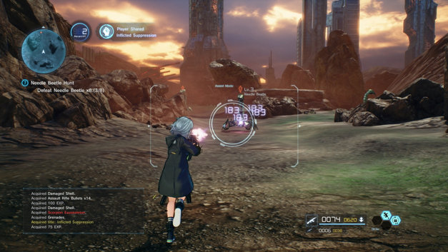 Sword Art Online: Fatal Bullet Screenshot 1