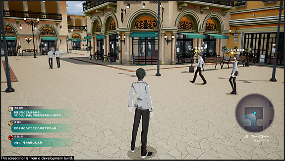 The Caligula Effect: Overdose - Screenshot INDEX