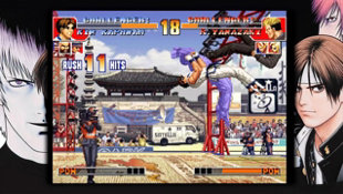 THE KING OF FIGHTERS '97 GLOBAL MATCH Screenshot 5