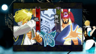 The Last Blade 2 Screenshot 2