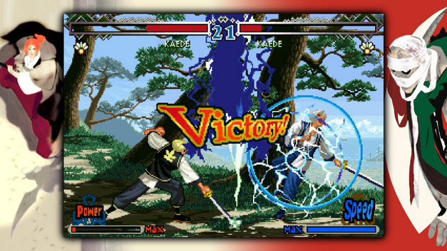 The Last Blade 2 Screenshot 4