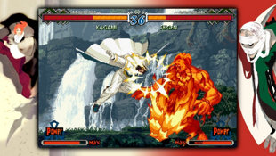 The Last Blade 2 Screenshot 6