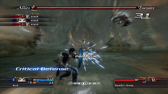 THE LAST REMNANT Remastered - Screenshot INDEX