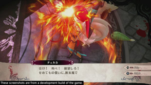 The Witch and the Hundred Knight 2 Screenshot 5