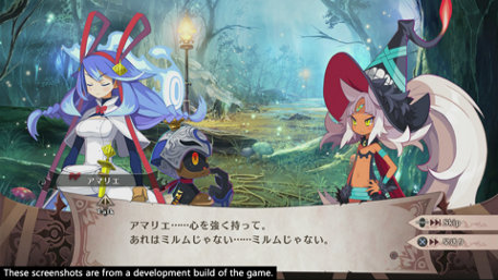 The Witch and the Hundred Knight 2 Trailer Screenshot