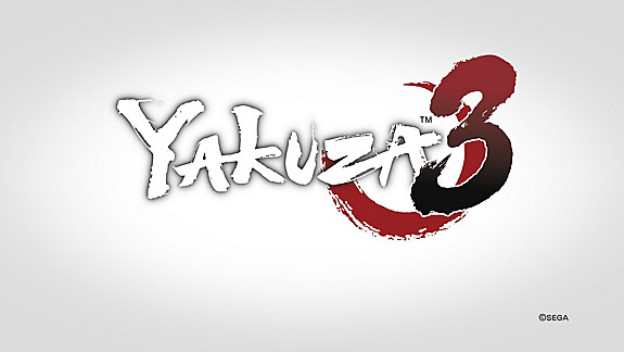 The Yakuza Remastered Collection - Screenshot INDEX