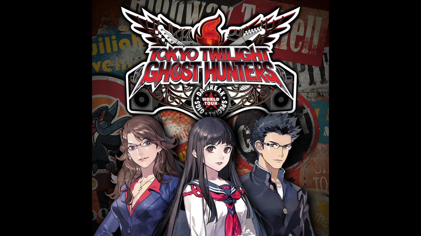 Tokyo Twilight Ghost Hunters Daybreak: Special Gigs Game