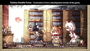 touhou-double-focus-screen-02-ps4-us-08nov16