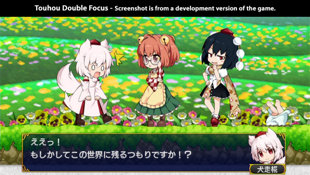 Touhou Double Focus Screenshot 5