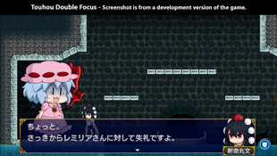 Touhou Double Focus Screenshot 2