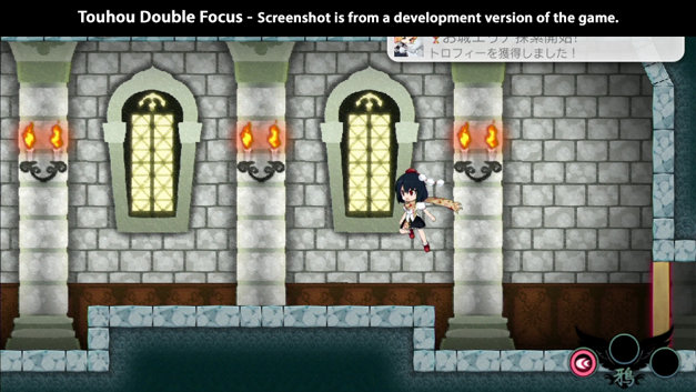 Touhou Double Focus Screenshot 4