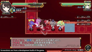 Touhou Genso Wanderer Reloaded Screenshot 3