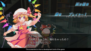 Touhou Kobuto V: Burst Battle Screenshot 2