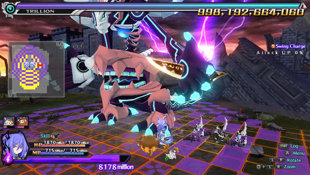 Trillion: God of Destruction Screenshot 5