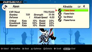 Patapon® 3 Screenshot 3