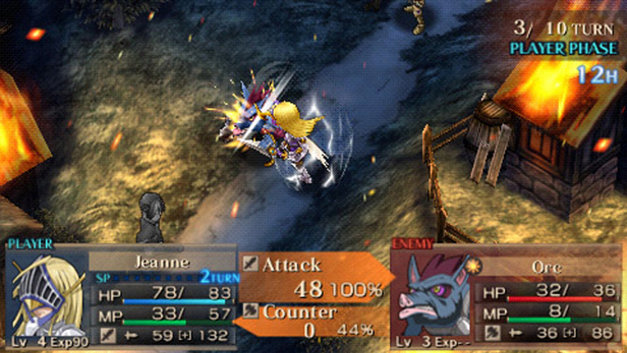 Jeanne d'Arc Screenshot 1
