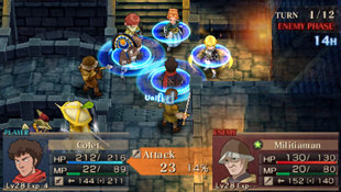 Jeanne d'Arc Screenshot 3
