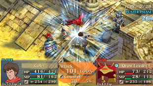 Jeanne d'Arc Screenshot 8