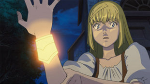 Jeanne d'Arc Screenshot 17