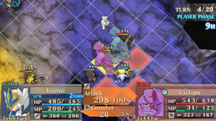 Jeanne d'Arc Screenshot 9