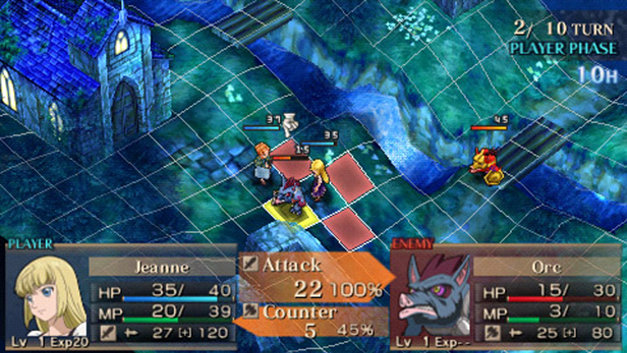 Jeanne d'Arc Screenshot 22