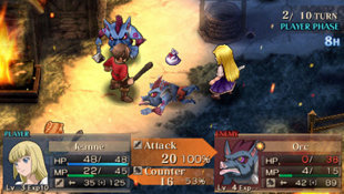 Jeanne d'Arc Screenshot 24