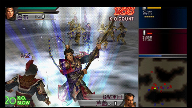 Dynasty Warriors Screenshot 1