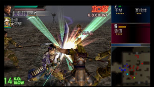 Dynasty Warriors Screenshot 2
