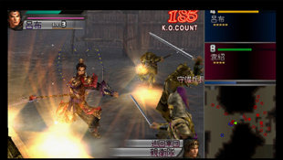 Dynasty Warriors Screenshot 3