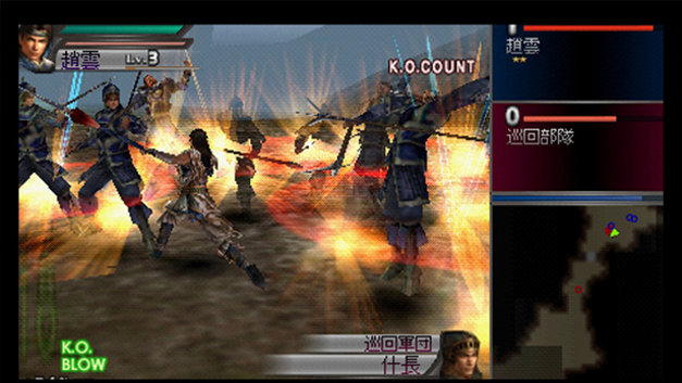 Dynasty Warriors Screenshot 4