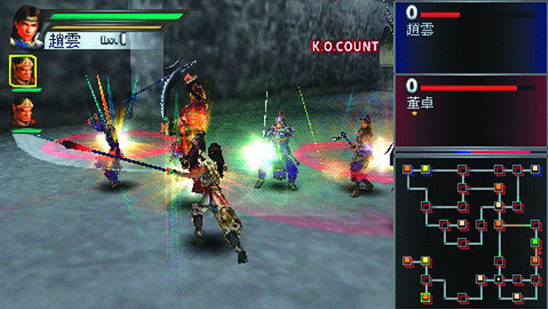 game dynasty warrior psp android