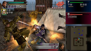 Dynasty Warriors Screenshot 6