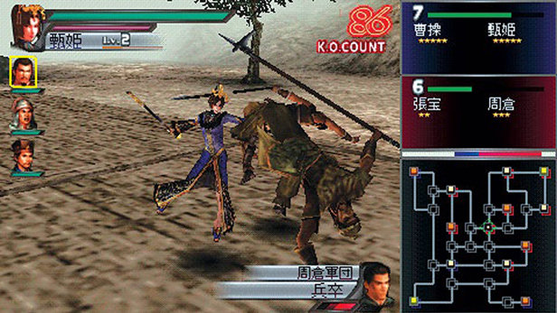 dynasty warriors strikeforce (usa) psp iso cso download