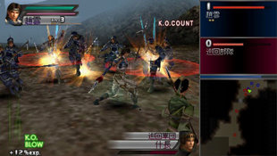 Dynasty Warriors Screenshot 9