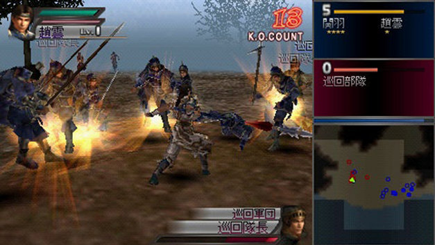Dynasty Warriors Screenshot 10