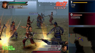 Dynasty Warriors Screenshot 11