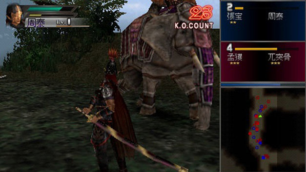 Dynasty Warriors Screenshot 13