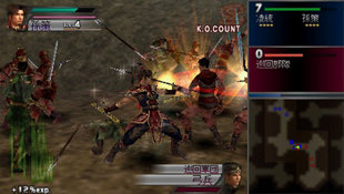 Dynasty Warriors Screenshot 14