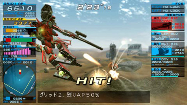 Armored Core: Formula Front Screenshot 1