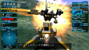 Armored Core: Formula Front Screenshot 5