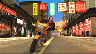 Grand Theft Auto®: Liberty City Stories™ Screenshot 5
