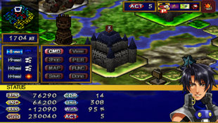 Generation of Chaos Screenshot 6