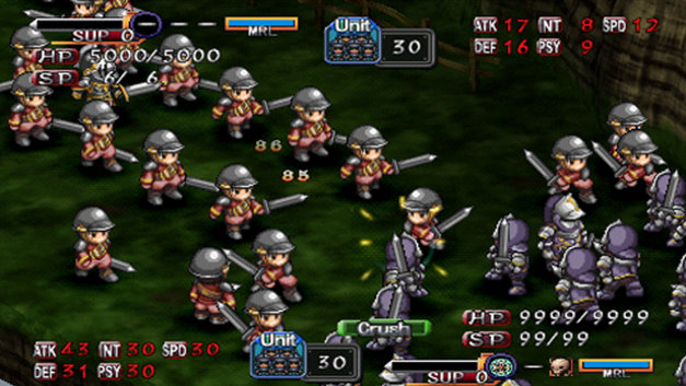Generation of Chaos Screenshot 7