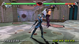 Mortal Kombat®: Unchained™ Screenshot 3