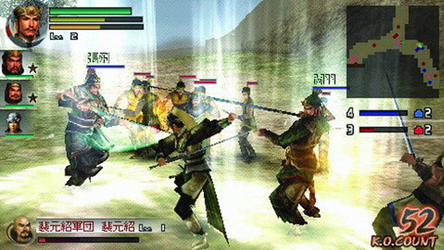 Dynasty Warriors Vol. 2 Screenshot 1