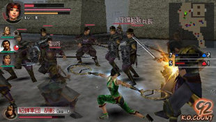 Dynasty Warriors Vol. 2 Screenshot 2