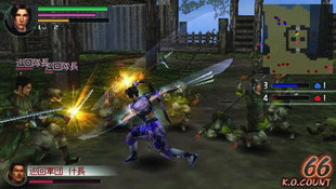 Dynasty Warriors Vol. 2 Screenshot 3