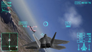Ace Combat® X: Skies of Deception Screenshot 6