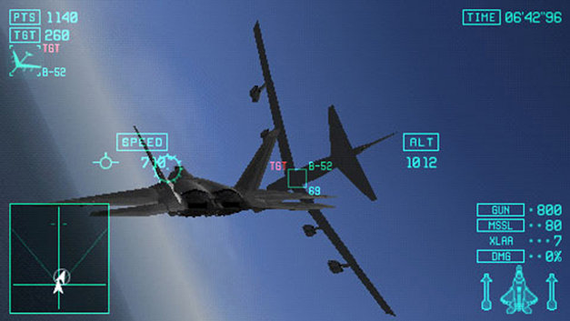Ace Combat® X: Skies of Deception Screenshot 7