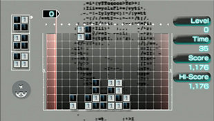 Lumines II Screenshot 3